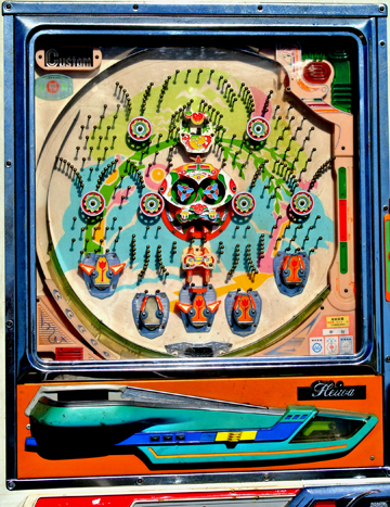 Heiwa Custom pachinko game